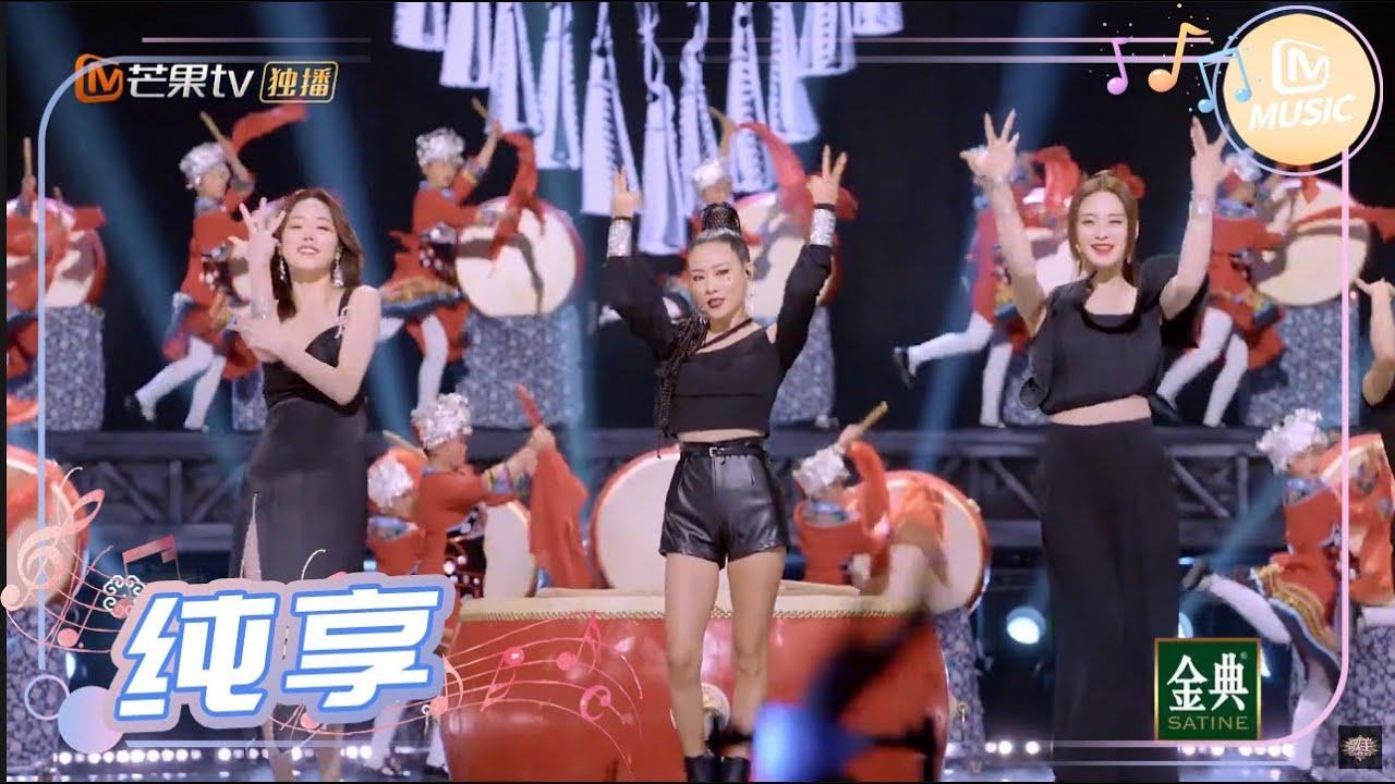 【纯享】这版《#无价之姐》超特别!刘烨/安又琪/李慧珍携苗鼓秀重返舞台《乘风破浪的姐姐2》第5期 Sisters Who Make Waves S2 EP5丨MGTV
