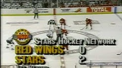 First Dallas Stars game in franchise history - FIRST GOALS SCORED