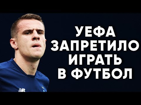 Артем Беседин / Динамо Киев / Новости футбола Украина