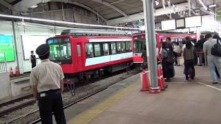 【ラッシュ混雑】 箱根登山電車が超満員で箱根湯本駅を発車