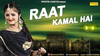 New Punjabi Song 2018 - Raat Kamal Hai || Anjali Raghav || Udika || Latest Punjabi Songs 2018