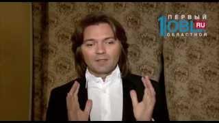 Дмитрий Маликов провел урок музыки для детей-сирот г. Челябинска и Челябинской области