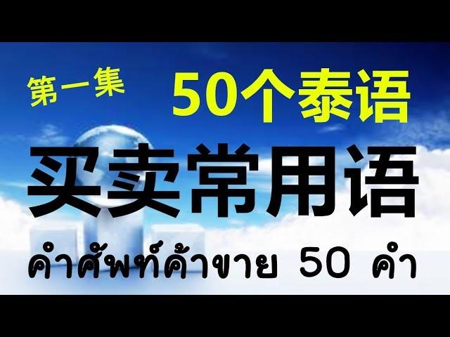 ?PoppyYang???/???: 50???????? ???/????????????? ?????? 1 by Poppyyang