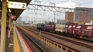 EF210-105 貨物列車 ゆめ咲線(桜島線) 安治川口駅発車 2017/09/07