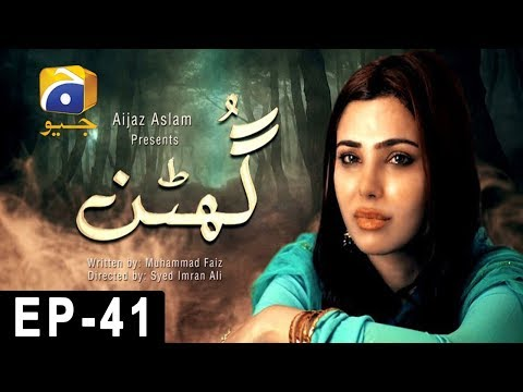 Ghutan - Episode 41 - Har Pal Geo