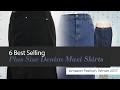 6 Best Selling Plus Size Denim Maxi Skirts Amazon Fashion, Winter 2017
