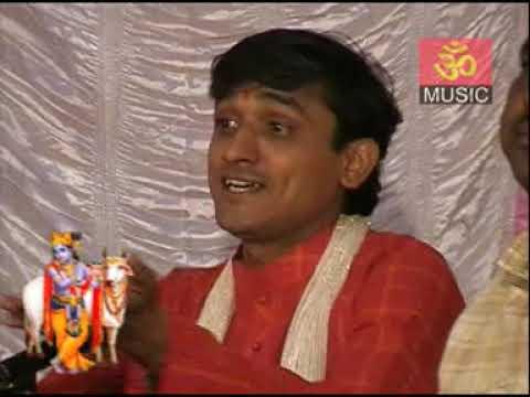 राधा ढूंढ रही किसी ने मेरा श्याम देखा | Radha dhundh rahi | Om Music | Bhajan Music | Manish Tiwari