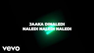 Major League DJz, Abidoza - Dinaledi (Lyric Video) ft. Mpho Sebina