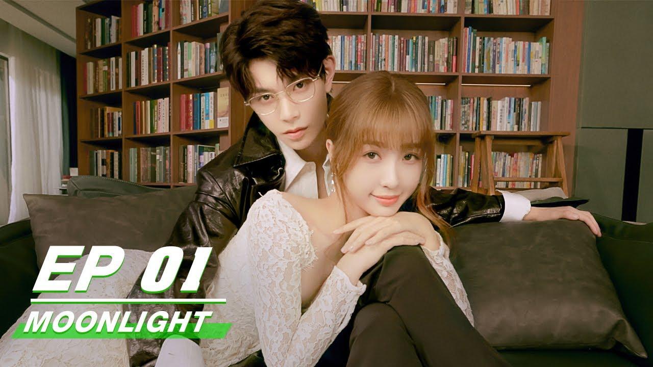 Download 【FULL】Moonlight EP01 (Starring THE9 Esther Yu & Ryan Ding)   月光变奏曲   iQiyi