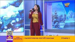 Мәдина Сәдуақасова – «Сайра, әнім» (Әні мен сөзі: М.Сәби)