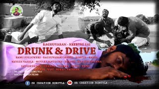 DRUNK AND DRIVE  2018 SR CREATION  || TELUGU SHORT FILM || SR CREATION KORUTLA || RAGHUVARAN FILMS