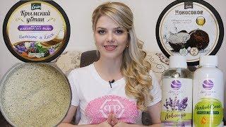 видео Натуральная косметика для волос