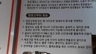 돼지국밥 & 소고기국밥 효능......