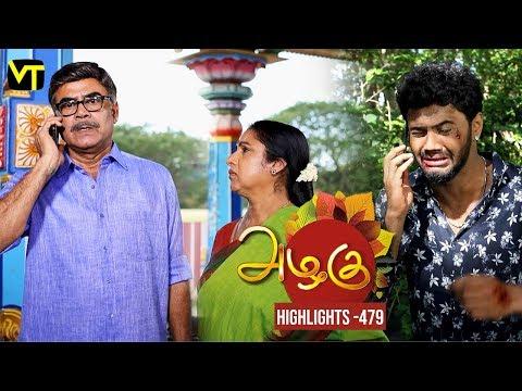 Azhagu - Tamil Serial | அழகு | Episode 479 | Highlights | Sun TV Serials | Revathy | Vision Time