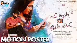 Love Letter vs Breakup Letter Short Film Motion Poster | directed by Naveen Yadav | Latest 2018
