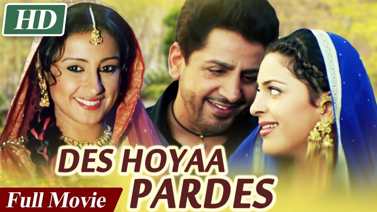 Download Des Hoyaa Pardes Full Movie|Gurdas Maan Latest Hindi Dubbed Punjabi Movie | Divya Dutta |Juhi Chawla
