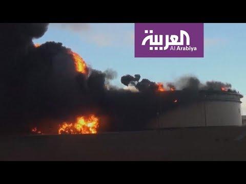 الهلال النفطي الليبي ينزف  - نشر قبل 4 ساعة