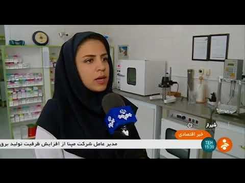 Iran made Industrial Starch manufacturer, Shiraz county توليد نشاسته صنعتي شيراز ايران