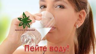 Здоровый образ жизни. Как вода влияет на здоровый образ жизни.