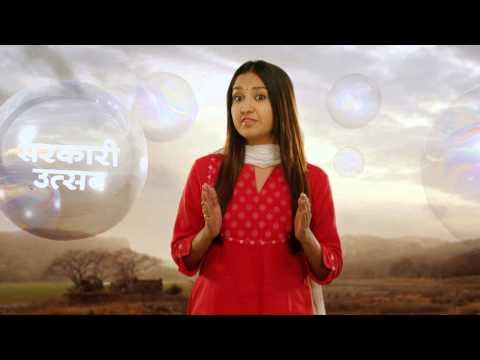 Gujarat Congress Ad Campaign - Bubble ad