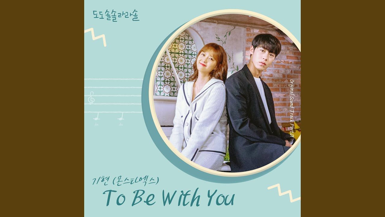 기현 (Kihyun) - To Be With You (도도솔솔라라솔 (Original Television Soundtrack) Pt. 1)