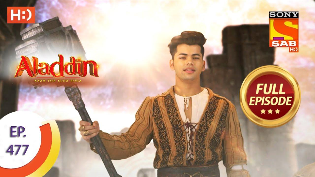 Download Aladdin - Ep 477 - Full Episode - 25th September 2020