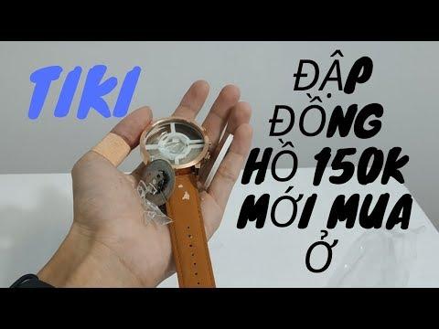 MUA đồ ở TIKI  hay SHOPEE  hàng chất lượng hơn ( khui đồng hồ 150k ở tiki)| A PHỦ VLOG