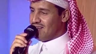 تحملت اكون غلطان خالد عبدالرحمن