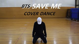BTS - save me dance cover practice by.Yu Kagawa