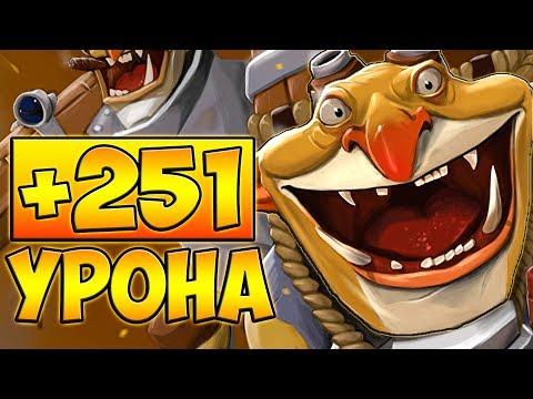 видео: +251 К УРОНУ! ТЕЧИС КЕРРИ 7.07 ДОТА 2 █ techies 7.07 dota 2