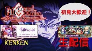 【FGOぐだLIVE】桜パールバティーを最後まで育てます!【Fate/Grand order】