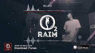 RaiM - Блюз (O2 альбом)