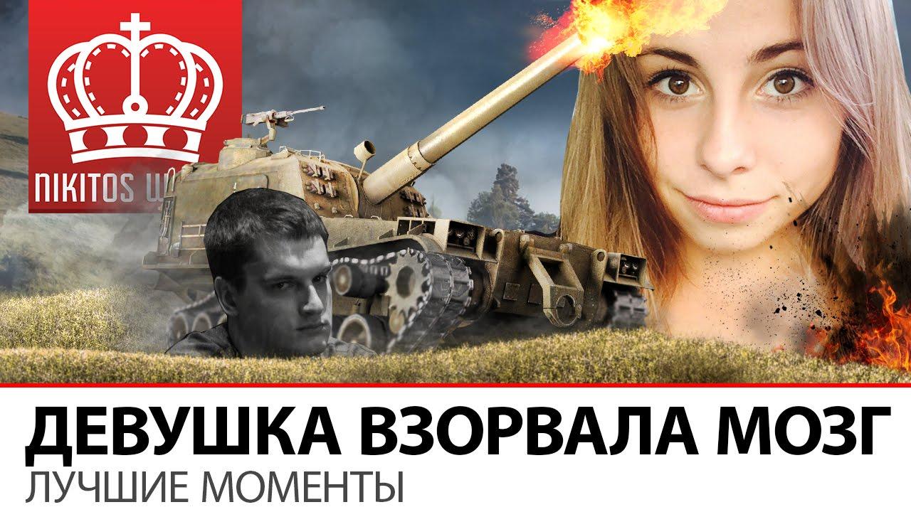Руски девочка трахаеть фото 16-13