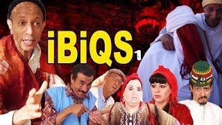 Film iBIQS VOL1  top