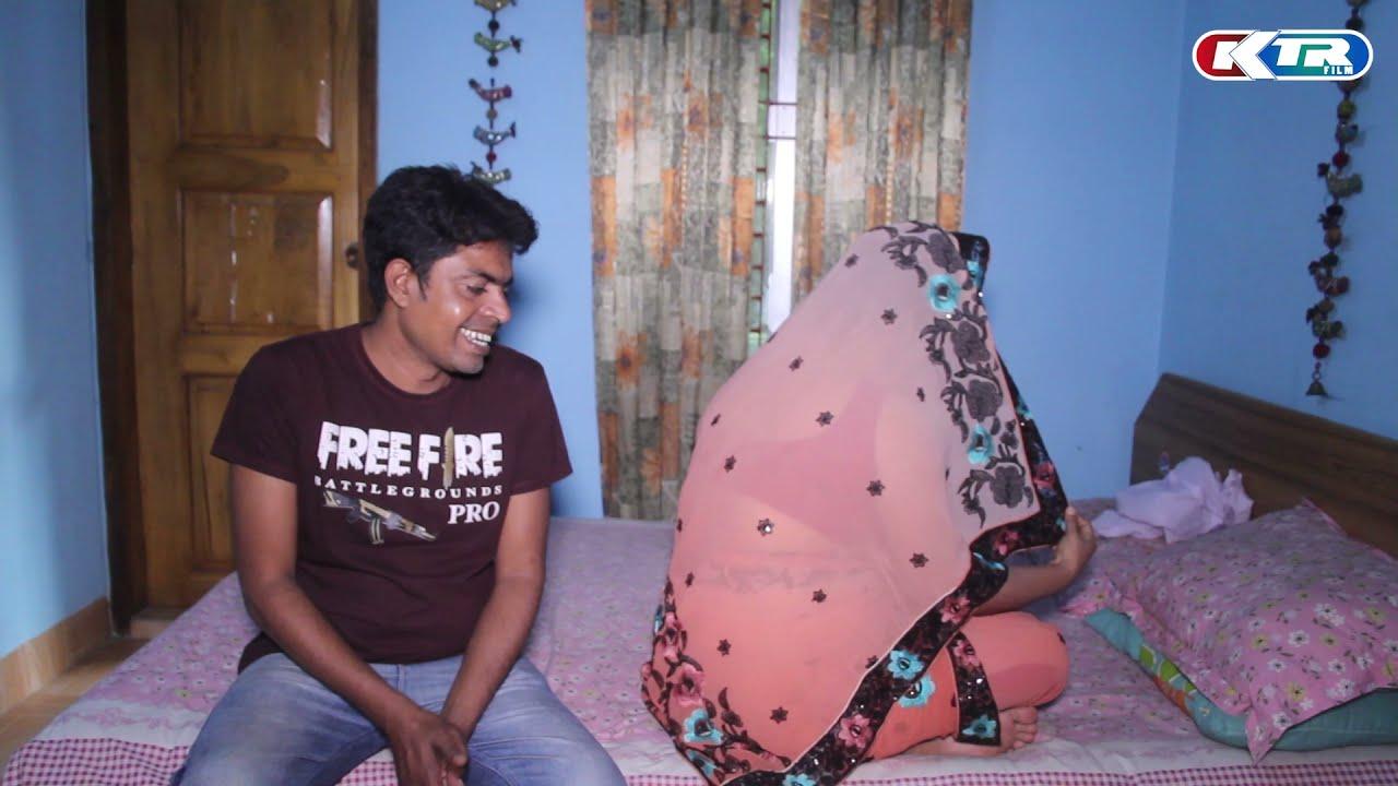Download নার্সয়ের  । বাংলা আর্ট ফ্লিম , KTR Film