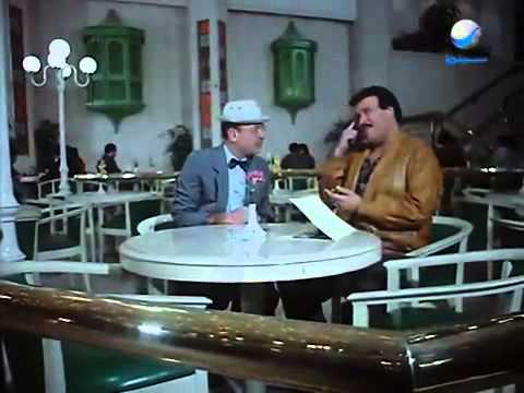 الكنز فيلم بطوله الهام شاهين وفاروق الفيشاوي HQ
