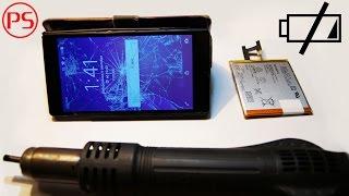 Замена дисплея и АКБ Sony Xperia Z (C6603)