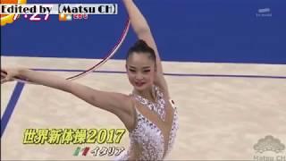 【新体操 日本代表】大岩千未来(16) 抜群のスタイルと演技 ! !