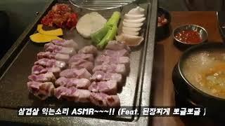 서울 상수역&홍대 맛집탐방 (Feat.소코아&19호실&…