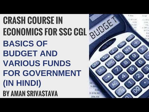 Learn about Budget & Various Government Funds (Hindi) - Economics For SSC CGL By Aman Srivastava