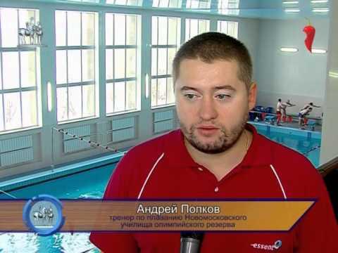 5 Чемпионат и Первенство ЦФО по плаванию