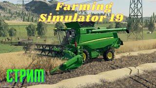 Farming Simulator 19 Карта Eureka Farms Одиночное прохождение