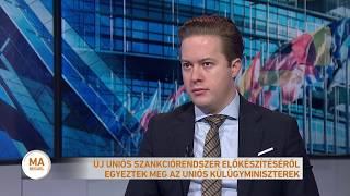 Új uniós szankciórendszer előkészítéséről egyeztek meg az uniós külügyminiszterek