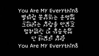 거미 Gummy You Are My Everything 태양의 후예 Descendants of the Sun OST 가사 Lyrics