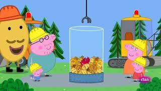 Peppa Pig   Maquinalandia