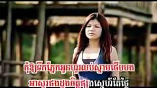 Khmer Music: Meas Soksophea- I Miss My Baby