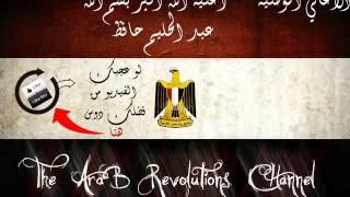 اغنية الله اكبر بسم الله - عبد الحليم حافظ