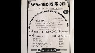 SARPANCH CHASHAK 2019, DAY 2