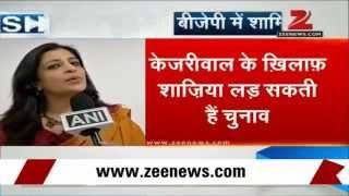 Delhi polls: Shazia Ilmi likely to join BJP