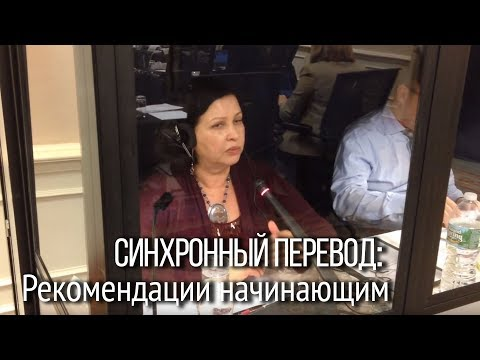 Бюро переводов Киев - L'agency